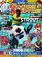 GamesMaster Issue 195