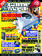 GamesMaster Issue 109