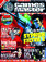 GamesMaster Issue 92