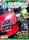 GamesMaster Issue 128