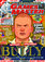 GamesMaster Issue 177