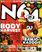 N64 Issue 18