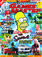 GamesMaster Issue 189