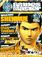 GamesMaster Issue 91
