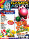 GamesMaster Issue 66