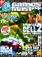 GamesMaster Issue 136