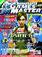 GamesMaster Issue 206