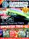 GamesMaster Issue 98