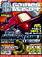 GamesMaster Issue 152