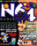 N64 Issue 14