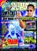 GamesMaster Issue 114
