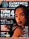 GamesMaster Issue 86