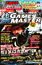 GamesMaster Issue 212