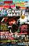 GamesMaster Issue 212