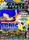 GamesMaster Issue 175