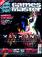 GamesMaster Issue 137