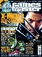 GamesMaster Issue 133