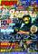 GamesMaster Issue 190