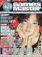 GamesMaster Issue 93