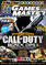 GamesMaster Issue 252
