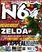 N64 Issue 23