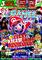 GamesMaster Issue 193