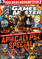GamesMaster Issue 334