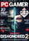 PC Gamer Issue 293