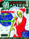 GamesMaster Issue 37