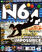 N64 Issue 15