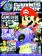 GamesMaster Issue 100