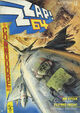 Zzap64 Issue 5