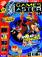 GamesMaster Issue 59