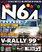 N64 Issue 22