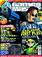 GamesMaster Issue 130