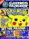 GamesMaster Issue 96