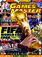 GamesMaster Issue 171