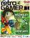 Retro Gamer Issue 24