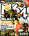 N64 Issue 49