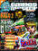 GamesMaster Issue 148