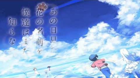 Emotional Ost of the Day(Day 4) AnoHana - ''Last Train Home ~ still far''