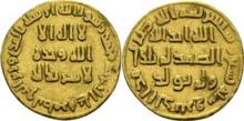 240px-Dinar of Abd al-Malik2C AH 75