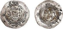330px-Arab-Sasanian Dirham in the name of al-Hajjaj ibn Yusuf