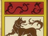 Kouga Clan