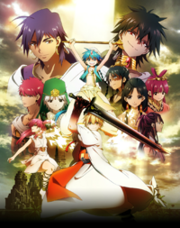 Magi The Labyrinth of Magic!