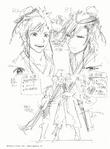 Hakuren y Hakuyuu diseño