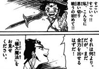 Kougyoku vs Sinbad9