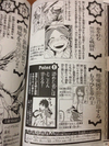 Kouha Character Encyclopedia 15