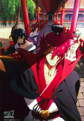Fichier:Kou Empire Official art.png
