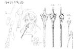 Aladdin's flute sketch